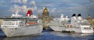 Морские круизы из Москвы