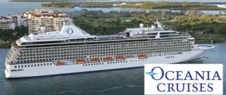 Круизная компания Oceania Cruises