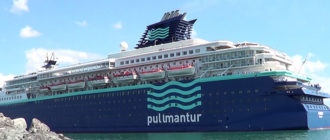 Круизная компания Pullmantur Cruises