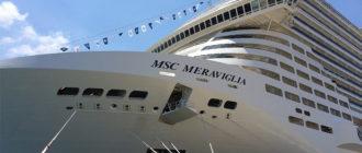 Лайнер MSC Meraviglia