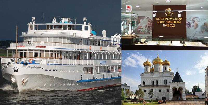 Речной тур СПб — Пермь — СПб