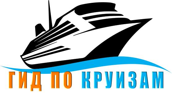 Полный гид по морским и речным круизам в России и всему миру
